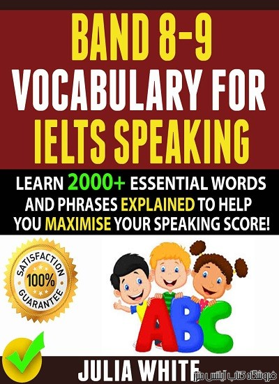 Band 8-9 Vocabulary For IELTS Speaking