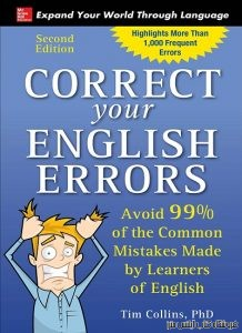 Correct Your English Errors - Second Edition