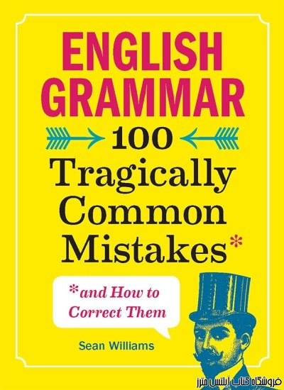 English Grammar 100 Tragically Common Mistakes and How to Correct Them