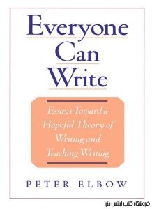Every One Can Write An Essay