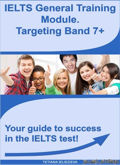 +IELTS General Training Module–Targeting Band 7