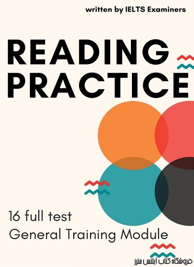 Reading Practice-General Module