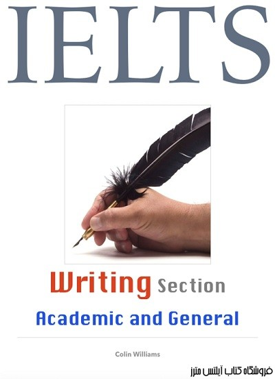 IELTS Writing Section Academic and General_nodrm