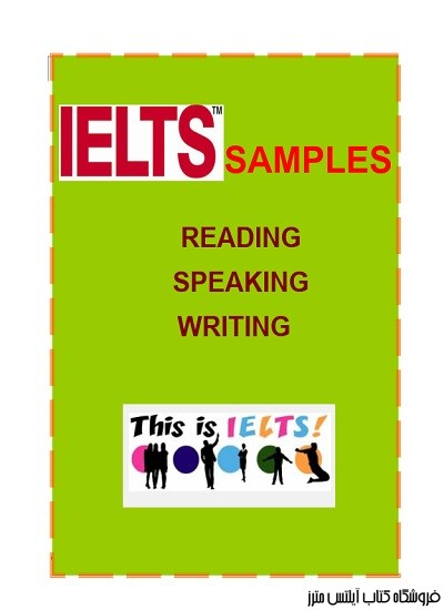 IELTS Samples Reading Speaking and Writing