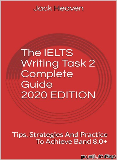 The IELTS Writing Task 2 Complete Guide 2020