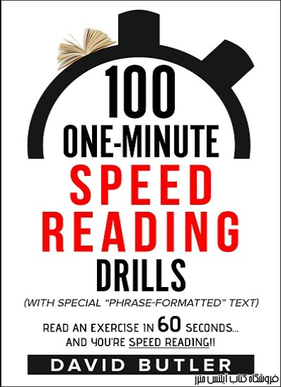 100One-Minute Speed Reading Drills Read an Exercise in 60 Seconds