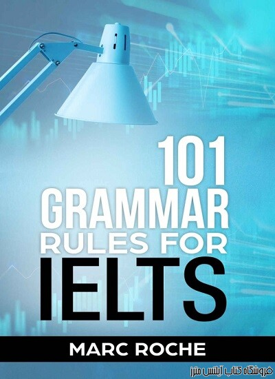 101Grammar Rules for IELTS Instant Study Notes-IELTS Grammar