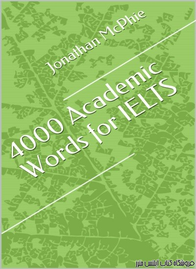 4000 Academic Words for IELTS