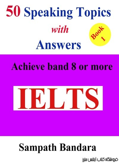 50Speaking Topics with Answers-Book 1 Achieve band 8 or more