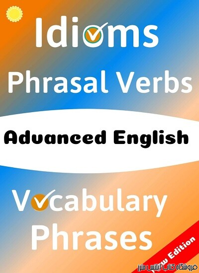 Advanced English Idioms,Phrasal Verbs,Vocabulary and Phrases