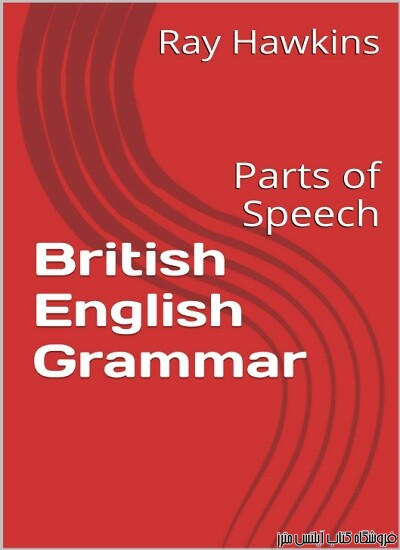 British English Grammar Parts of Speech