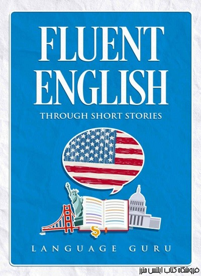 Fluent English through Short Stories