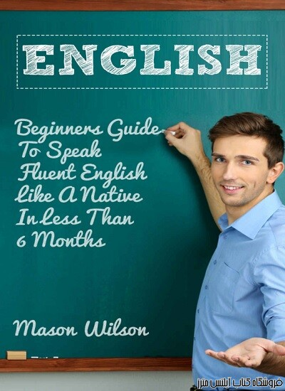 How To Speak Fluent English Like A Native In Less Than 6 Months - Beginners