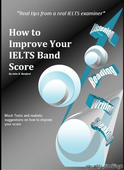How to Improve your IELTS Band Score
