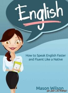 How to Speak English Faster and Fluent Like a Native
