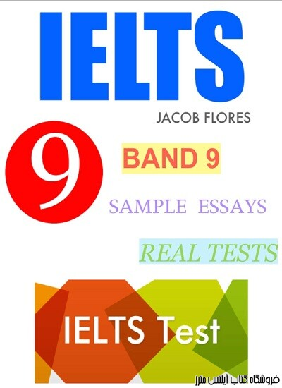 IELTS Band 9 Sample Essays – Real Tests