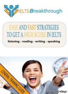 IELTS General Training Guide-The Fast And Easy Way To Get A High Score in IELTS