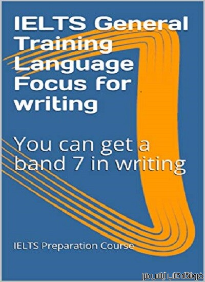 IELTS General Training Language Focus for writing You can get a band 7 in writing