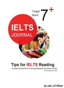 IELTS Journal-Tips for IELTS Reading Academic General Training Module with Answer Key