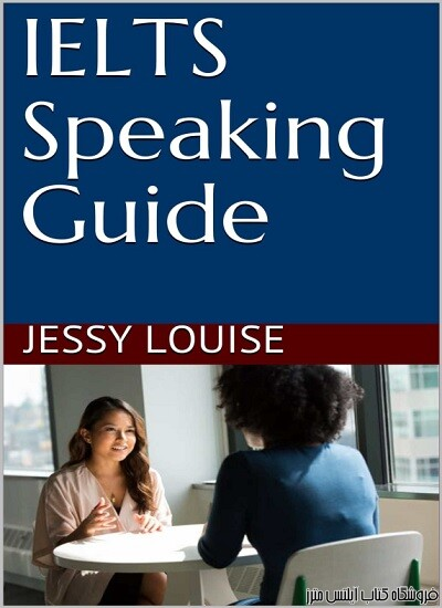 IELTS Speaking Guide