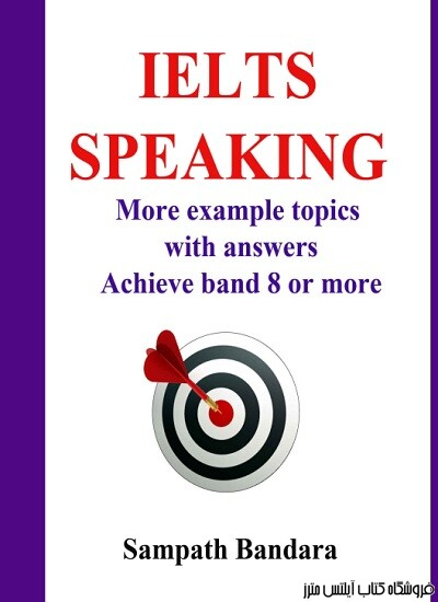 IELTS Speaking More example topics with answers Achieve band 8 or more