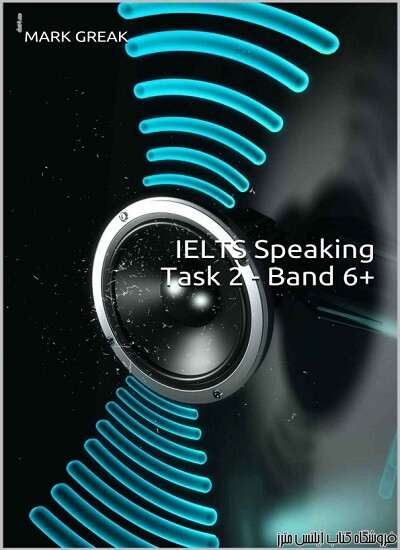IELTS Speaking Task 2 - Band 6+