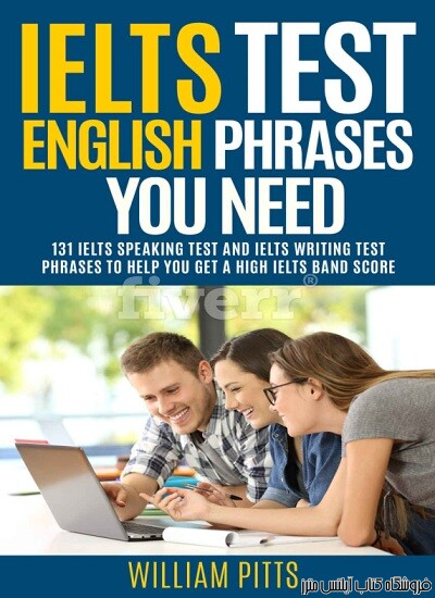 IELTS Test English Phrases You Need