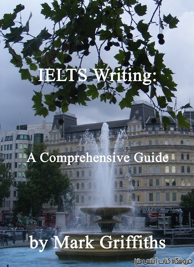 IELTS Writing A Comprehensive Guide