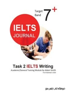 IELTS Journal - Task 2 IELTS Writing Academic And General