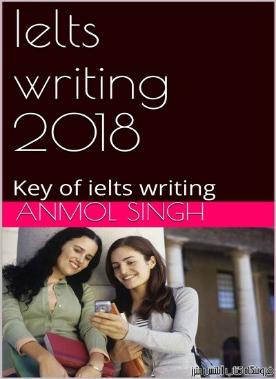 IELTS Writing 2018 Key of IELTS Writing