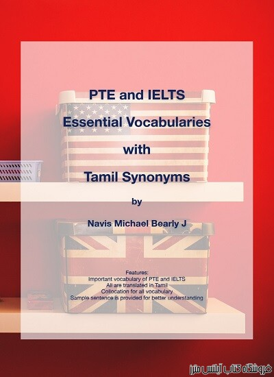 PTE and IELTS Essential Vocabularies with Tamil Synonyms -Part Book 1