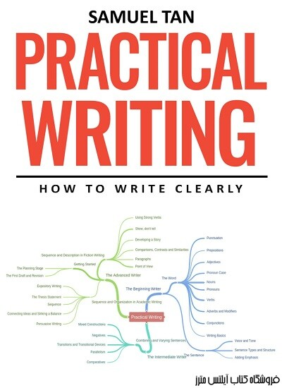 Practical Writing-How to Write Clearly