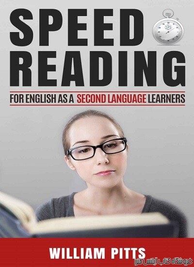 SPEED READING FOR ENGLISH AS A SECOND LANGUAGE LEARNERS