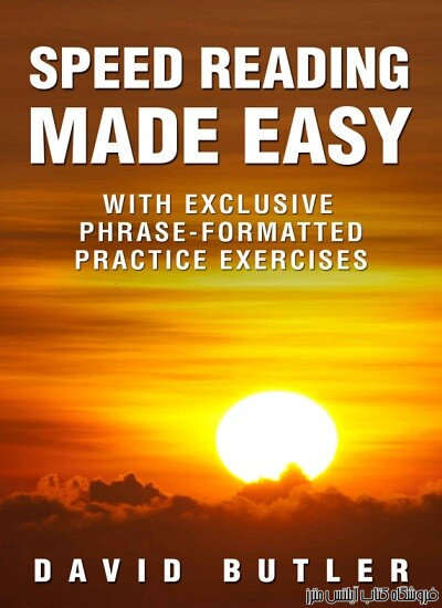 Speed Reading Made Easy With Exclusive Phrase-Formatted Practice Exercises