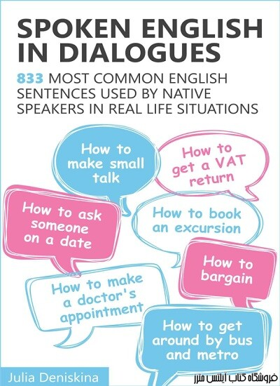 Spoken English in Dialogues 833 common English Sentences