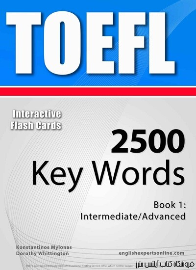 TOEFL Interactive Flash Cards - 2500 Key Words. A powerful method to learn the vocabulary you need