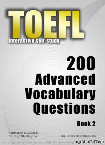 TOEFL-Interactive-self-study-200-Advanced-Vocabulary-Questions-Book-2
