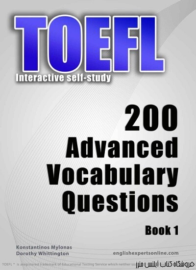 TOEFL Interactive self-study 200 Advanced Vocabulary Questions