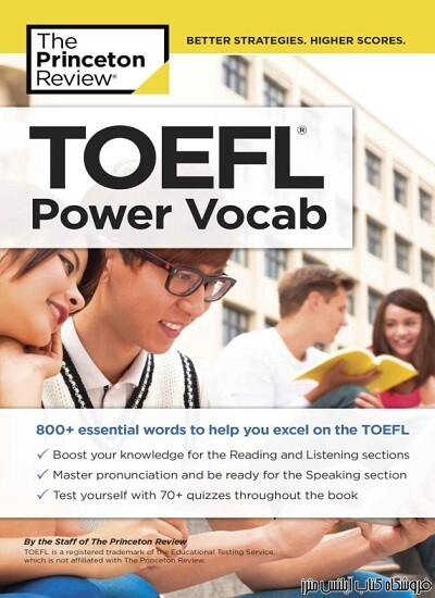 TOEFL Power Vocab - College Test Preparation