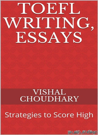 TOEFL Writing, Essays Strategies to Score High