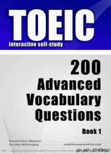 TOEIC Interactive self-study 200 Advanced Vocabulary Questions