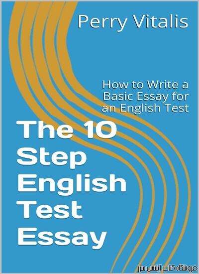 The 10 Step English Test Essay How to Write a Basic Essay for an English Test