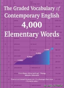 The Graded Vocabulary of Contemporary English 4,000 Elementary Words