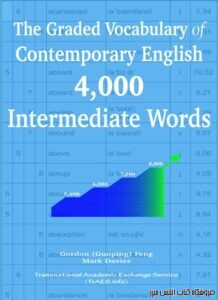 The Graded Vocabulary of Contemporary English 4,000 Intermediate Words