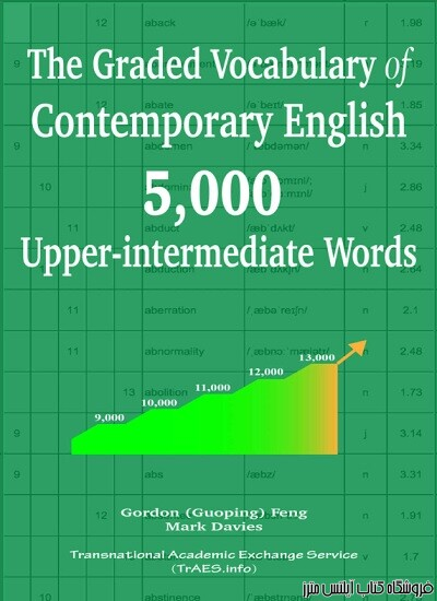 The Graded Vocabulary of Contemporary English 5,000 Upper-intermediate Words