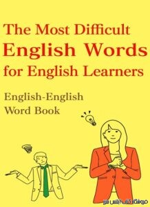 The Most Difficult English Words for English Learners English-English Word Book
