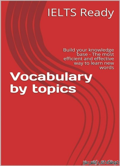 Vocabulary by topics for IELTS learners