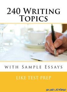 240Writing Topics with Sample Essays: How to Write Essays -120 Writing Topics Book 2