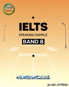 IELTS Band 8 Speaking Cue Cards Sample Answers