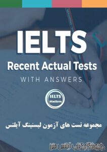IELTS Recent Actual Test With Answers Listening Practice Test